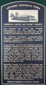 Honoka'a Metal Photo Plaque