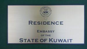45166 Kuwait 1